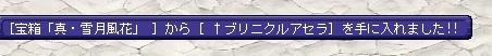 TWCI_2014_1_15_1_47_58.jpg