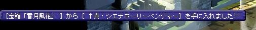 TWCI_2014_1_15_1_53_11.jpg