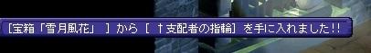 TWCI_2014_1_15_1_53_6.jpg