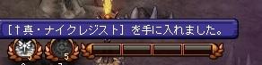 TWCI_2014_1_21_16_56_43.jpg