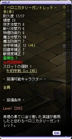 TWCI_2014_2_11_16_27_22.jpg