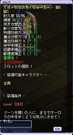 TWCI_2014_2_11_16_27_39.jpg