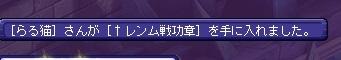 TWCI_2014_2_4_19_27_37.jpg