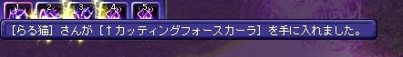 TWCI_2014_2_5_14_37_5.jpg
