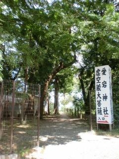 2013年09月01日 虚空蔵堂・入口
