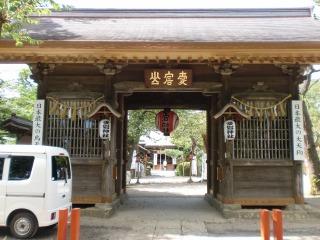 2013年09月01日 愛宕神社・山門