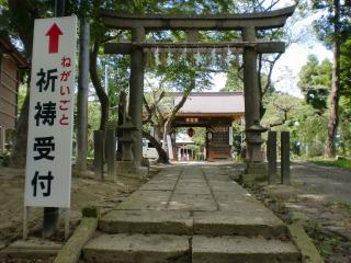 2013年09月01日 愛宕神社・鳥居