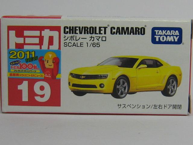 tm19-7_201112170.jpg