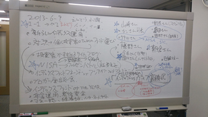 photo20140114_1.png