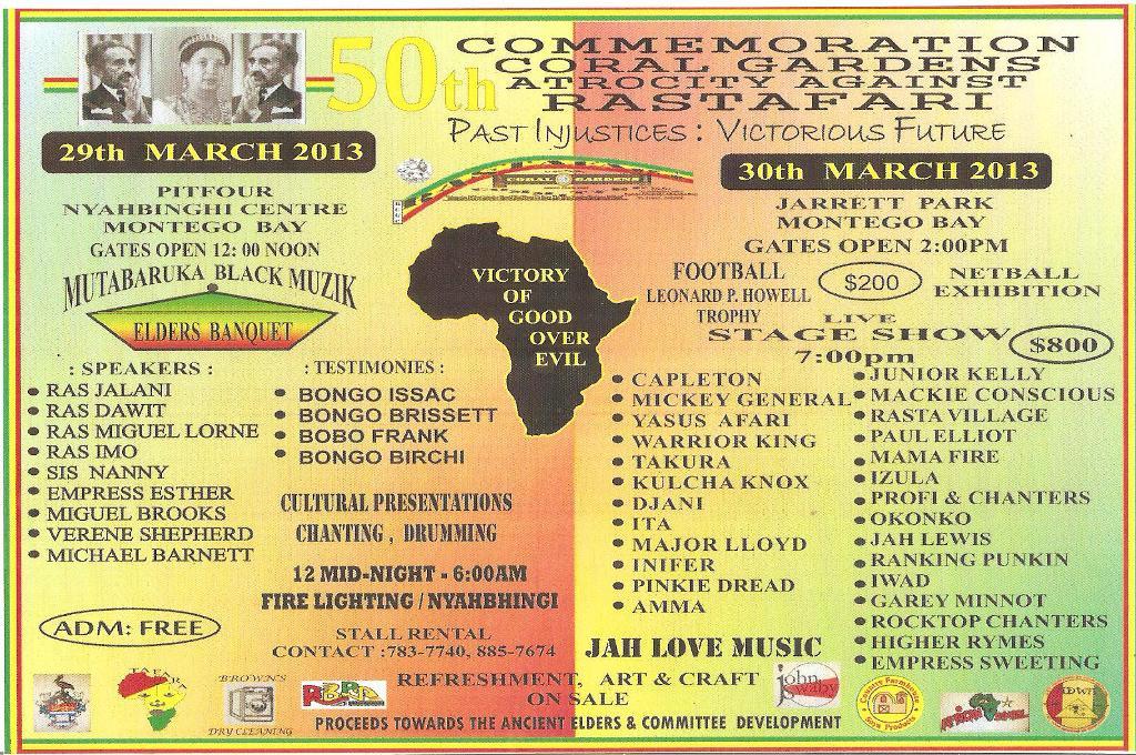 ラスタファリ長老追悼イベント50周年 ジャマイカ モンテゴベイ