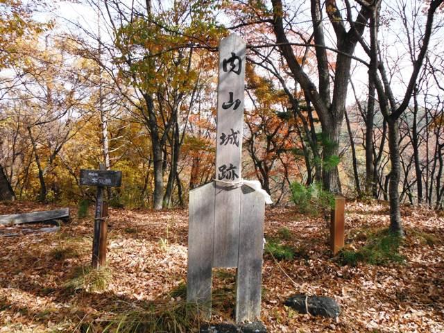 内山城201411 (17)