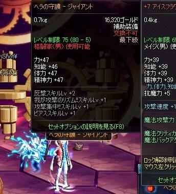 ScreenShot2012_1224_211242705.jpg