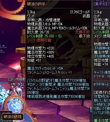 ScreenShot2012_1227_231835073.jpg