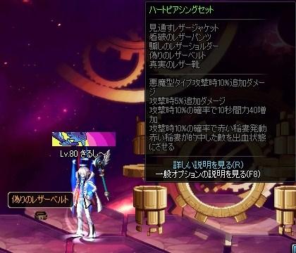 ScreenShot2013_0104_191211180.jpg
