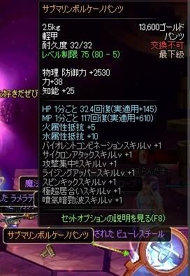 ScreenShot2013_0119_230016724.jpg