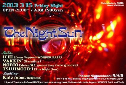 20130315the-night-sun.jpg