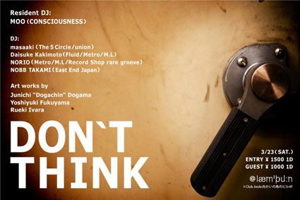 20130323dont-think.jpg