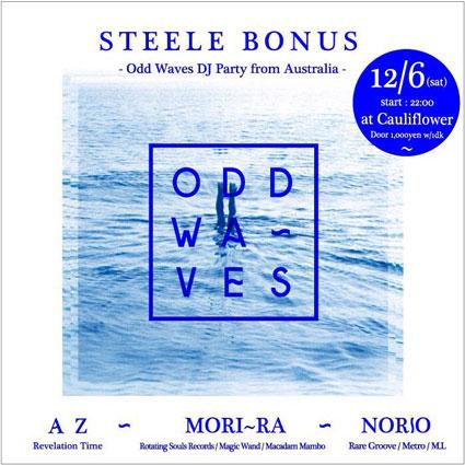20141206steele-bonus.jpg