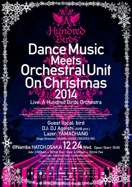 AHBO2014_poster-445x630.jpg