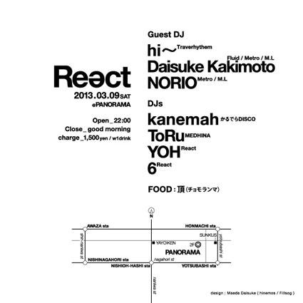 react_09_fix_ol_ura.jpg