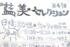 002_20121011121145.jpg