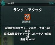 mabinogi_2012_10_14_003.jpg