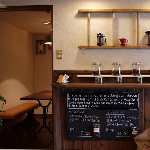 R ART OF COFFEE010