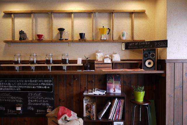 R ART OF COFFEE009