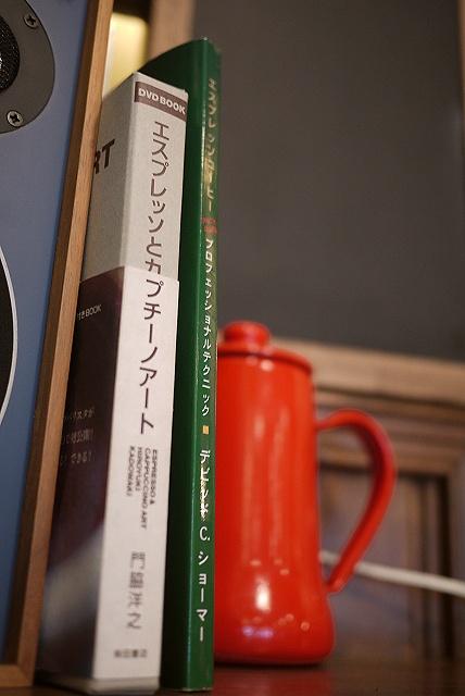 R ART OF COFFEE017