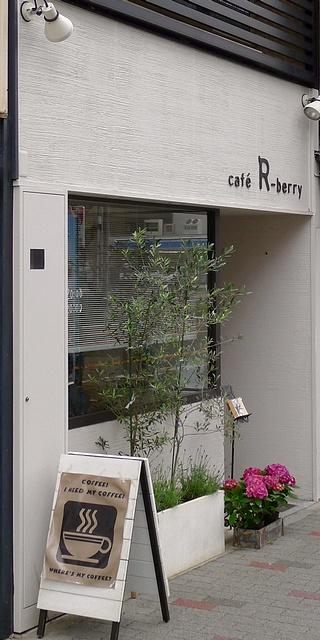 cafe R-berry002