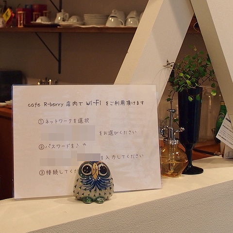 cafe R-berry011