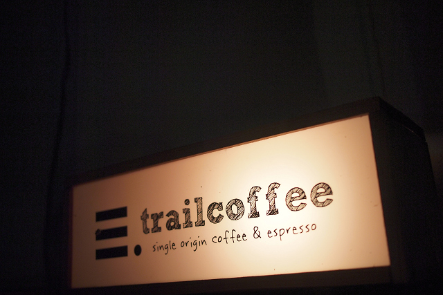 trail coffee023