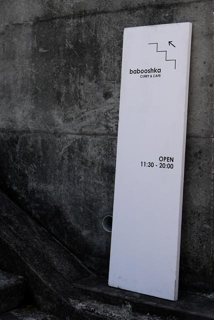babooshka009.jpg