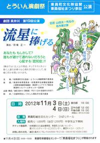 CCI20121119_00000.jpg