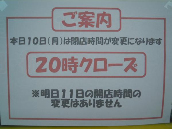 DSCN0149_convert_20140210143707.jpg
