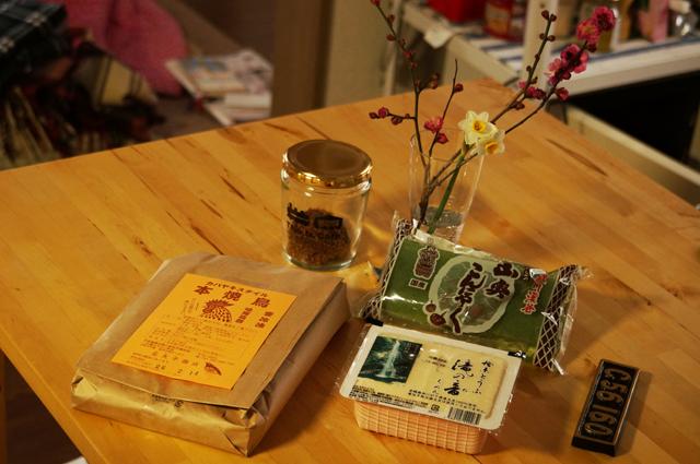日野豊田名物 カバヤキスタイル本焼鳥と ちとせ屋の豆腐と檜原の刺身こんにゃく