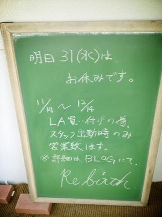 fc2blog_20121030205218a4d.jpg