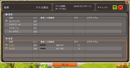 ( ´・ω・`) ショボーン