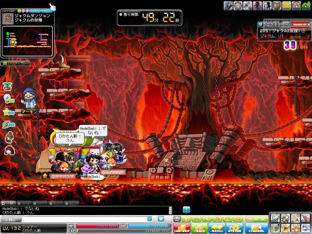 Maple130301_004149.jpg