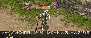 20140129-002.png