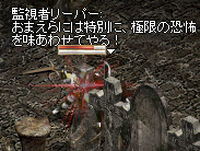 20140129-005.png