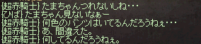 20140129-012.png