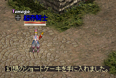20140202-001.png