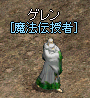20140202-006.png