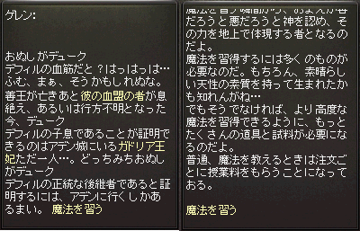 20140202-007.png