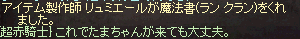 20140205-002.png