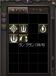 20140205-003.png