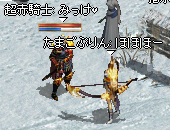 20140205-005.png