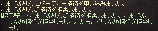 20140205-006.png