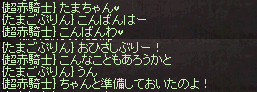 20140205-018.png